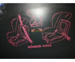 Römer King Quickfix autósülés gyerekülés
