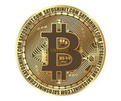 premier prix bitcoin